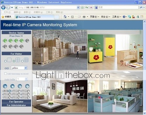 White Original FOSCAM IP wireless camera internet 10 LED WHT