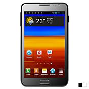 Starlight к сведению II - Android 4.0 смартфон с 5,3 дюймовым емкостным сенсорным экраном (Dual SIM, GPS, WiFi)