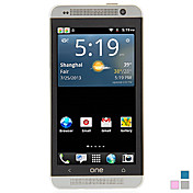 Li-ONE 4.6 Inch(480*854)Capacitive Touchscreen Android 2.3(1GHz,WIFI,Dual SIM)