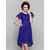 Sheath/Column Cowl Knee-length Chiffon Mother of the Bride Dresses