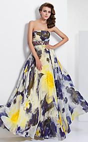MARIDEL - Платье вечернее из шифона