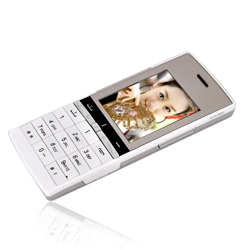 MFU V200DQ Dual Card Quad Band Ultra-Thin Cell Phone White&Silver(SZRW043)