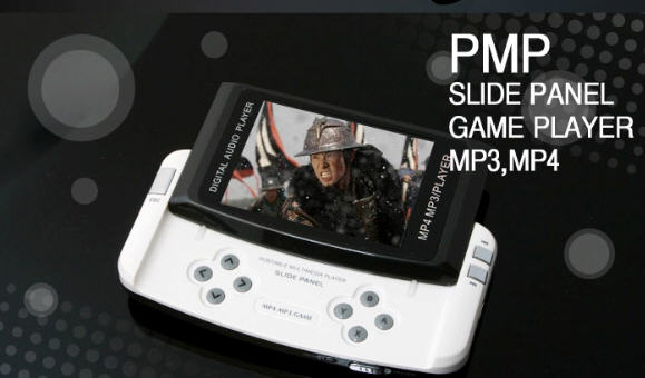 2.8 Inch Slip Design Game MP4 Player (4GB)