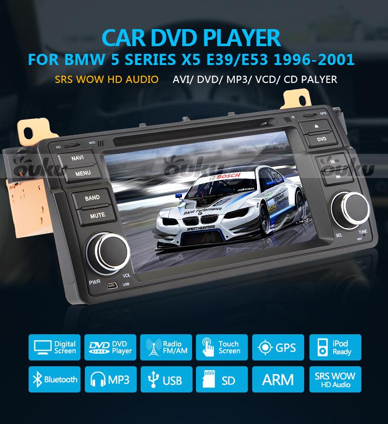 1din 7 bmw e39 e53 x5 car stereo amr11 gps navigation cd dvd player bluetooth ebay. Black Bedroom Furniture Sets. Home Design Ideas