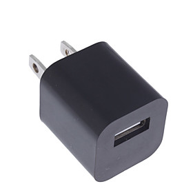 Ultra-Mini 1000mA USB Power Adapter/Charger-Black (100~240V AC)