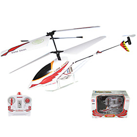 Little swan Mini RC helicopter (0688-SX28027)