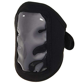 Sports Fitness Armband for iPhone 4 (Black)