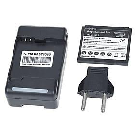 USB Power Adapter  3.7V 1350mAh Lithium Battery for HTC HD2 (100-240V)