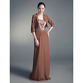 WAHEEDA   Vestido de Madrina de Gasa