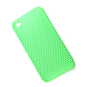 Protective Mesh Case for iPhone 4 (Green)