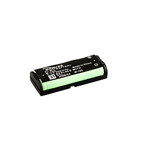 NI-MH 2.4V 900mAh Rechargeable Battery (HB037)