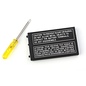 Rechargeable Battery Pack for Nintendo DS (850mAh)