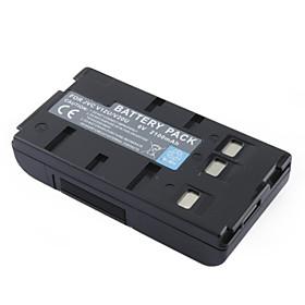 Replacement Digital Camera Battery V20U for JVC BN-V11U and More