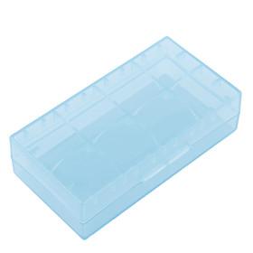 18650 Plastic Case Holder Storage Box (blue)