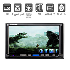 7 Inch 2Din Car DVD Player with 3D User Interface Detachable Panel