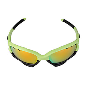 Bicycle Riding Glasses