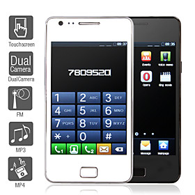 I9100 - Dual SIM 4.0 Inch Touch Screen Cell Phone(Bluetooth, JAVA)