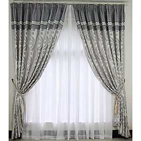 Classic Lavender / Pink Jacquard Blackout Curtains (Pair)
