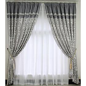 Classic Lavender / Pink Jacquard Blackout Curtains (Pair)