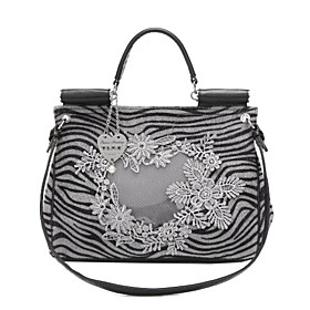 TS Zebra Print Flower Embroidered Convertible Bag(33cm 24cm 11cm)