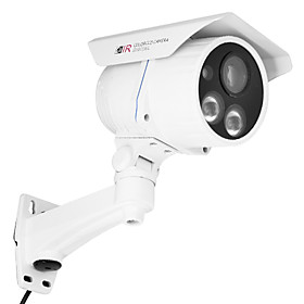 1.3 Megapixel HD Waterproof Outdoor IP Camera (H.264, Array Night Vision, 16 Areas Detect)