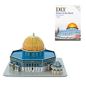 Jerusalem Dome of the Rock 3D DIY Puzzle
