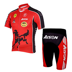 100% Polyester and Quick Dry Mens Cycling Short Suits (Horse)