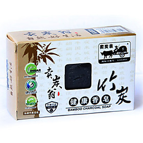 Bamboo Charcoal Health Soap