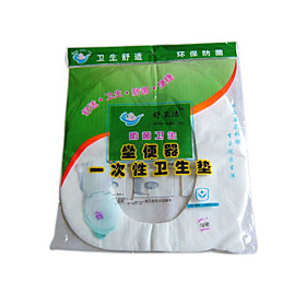 Disposable Toilet Sanitary Pads