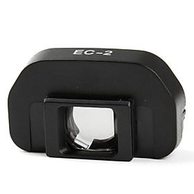 EC-2 Eyepiece Magnifier/Viewfinder for Canon EOS 5D II 60D 50D 40D EX-EP15