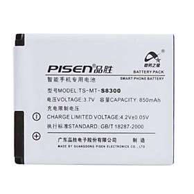 Pisen S8300 Battery for Samsung S7350 S6700 S8300 E898 T409 E890 P409