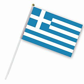 Nylon Greece Flag (30 x 14 cm)