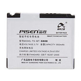 Pisen G808 Battery for Samsung L878E M8910 S5230 S5233 S7520U W159
