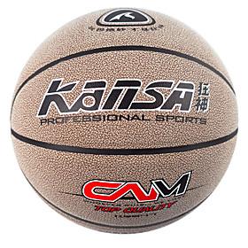 KANSA High Quality PU Basketball for Professional Training