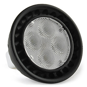 MR16 8W 520LM Natural White Light Black Shell CREE LED Spot Bulb (12V)