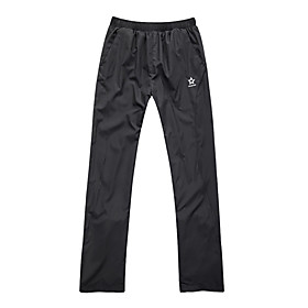 Men's Summer Double-Layer Breathable Sports Trousers