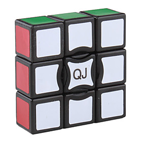 Super 133 1x3x3 Magic Puzzle Cube (Random Colors)