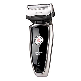 RSCW-9200 Rechargeable Electric Double-Head Reciprocal Shaver (Silver)