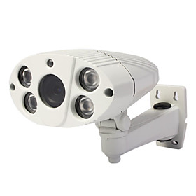 WDR 1280x960P 2 Mega Pixels IP Camera   Superb Night Vision