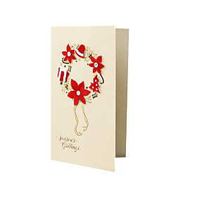 Christmas Stereoscopic Gold Stamping Greeting Card(8 PCS)