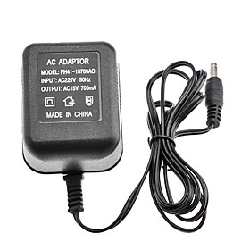 AC 12V 800 mAh Power Adapter with Cable