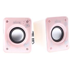 2.0 Portable Digital Speaker in Cubic Feature