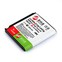 880mAh Replacement Cell Phone Batteries AB533640CE for SAMSUNG C3110CF330 and more