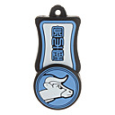 16GB Blue Taurus Star Sign Pattern USB 2.0 Flash Drive