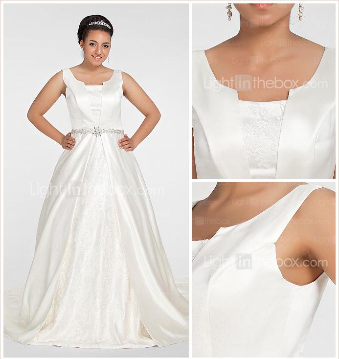 Платье из атласа большие размеры