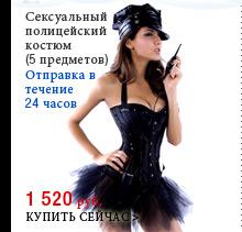 Сексуальный полицейский костюм (5 предметов)