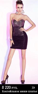 Коктейльное мини-платье