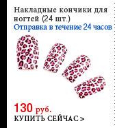 Накладные кончики для ногтей (24 шт.)