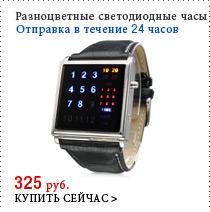 Разноцветные светодиодные часы