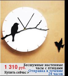 Бесшумные настенные часы с птицами
